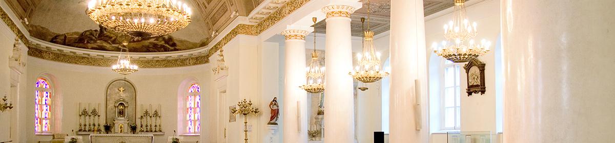Приход св. Людовика в Москве